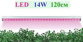 Фитолампа линейный светодиодный Led фитосветильник для растений Feron AL7000 14W 120см