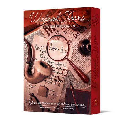 Настольная игра Шерлок Холмс, детектив-консультант. Джек-потрошитель и вест-эндские приключения, фото 2