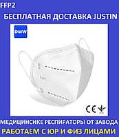 Респиратор FFP2 , ФФП2 , многоразовая маска для лица , респиратор для медиков , от вирусов DMW VPM