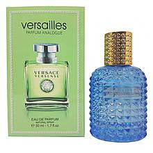 Аромат №9 Versailles eau de parfum 50ml