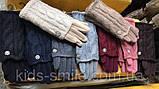 Перчатки трикотажные сенсорные с  митенками цвета коричневый синий и беж, фото 2