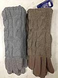 Перчатки трикотажные сенсорные с  митенками цвета коричневый синий и беж, фото 3