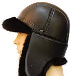 Мячик мужская шапка норковая (черная), фото 6
