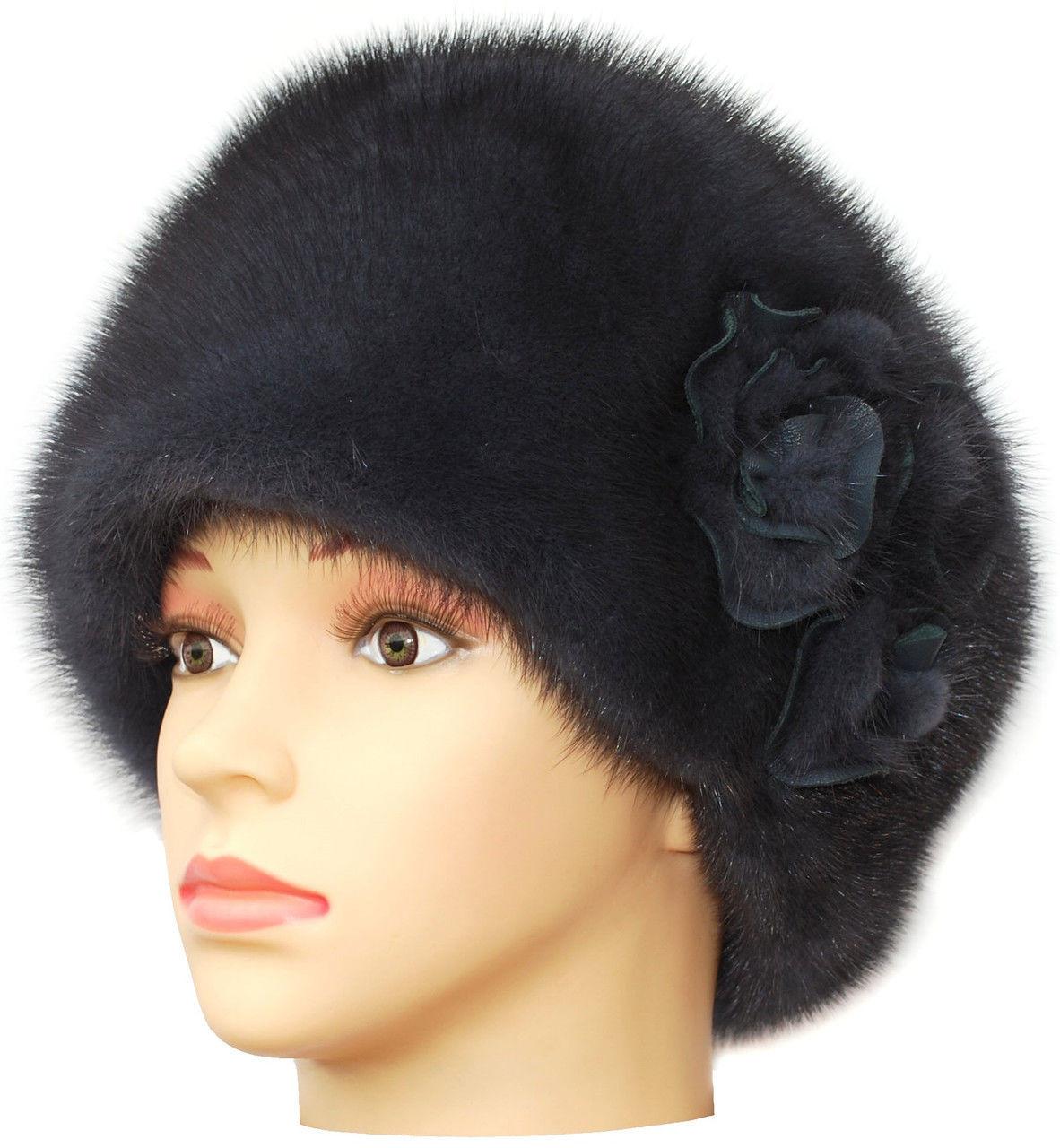 Норковая женская шапка модель Стюардесса цветок