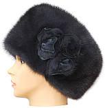 Норковая женская шапка модель Стюардесса цветок, фото 2