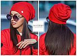 Молодежная шапка  с отверстием для волос цвет красный марсала оливковый, фото 4