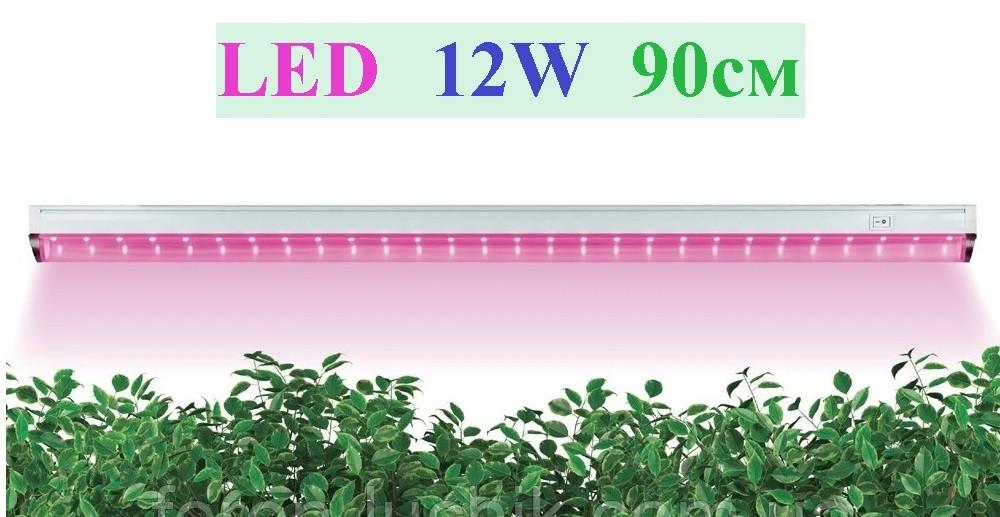 Фитолампа линейный светодиодный Led фитосветильник для растений Feron AL7000 12W  90см