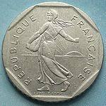 Франция 2 франка 1979—2001 год. Пятая республика
