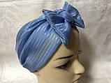Косынка повязка Солоха на резинке цвет голубой, фото 3