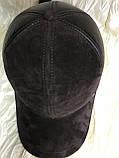 Бейсболка из натуральной замши и кожи 56-60 цвет темно коричневый, фото 8