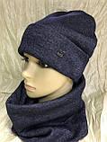 Синий молодежный комплект с отворотом шапка + бафф на флисе, фото 3