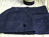 Синий молодежный комплект с отворотом шапка + бафф на флисе, фото 4
