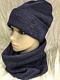 Синий молодежный комплект с отворотом шапка + бафф на флисе, фото 5