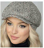 Молодёжная  кепка-хулиганка из шерстяного драпа, фото 3