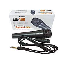 Микрофон для караоке XM-106 проводной, фото 3