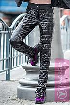 Зимние брюки  стёганные