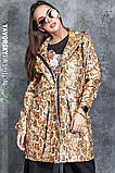 Женская парка из эко-кожи : S-M, L-XL, XL-XXL цвет бежевый принт змеи, фото 2