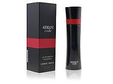 Giorgio Armani Code A-List pour homme edt 110ml (лиц.) ViP4or