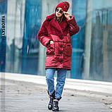 Бордовая куртка плащевая ткань + эко мех кролика S/M, L/XL, фото 2