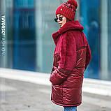 Бордовая куртка плащевая ткань + эко мех кролика S/M, L/XL, фото 3