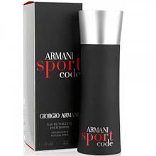 Armani Code Sport EDT 125 ml (лиц.) ViP4or