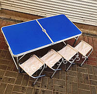 Стол для пикника и 4 стула цвет СИНИЙ раскладной удобный . Для отдыха на природе, для рыбалки.