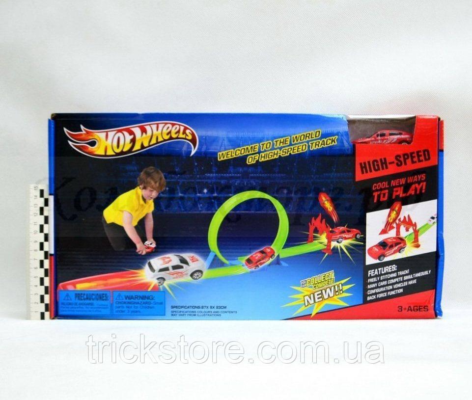 Автотрек Hot Weels HW-201 детский трек с машинками хот вилс гонки игрушки автотрек для детей