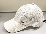 Гипюровая  бейсболка цвета фрезия  размер 55 - 58, фото 3