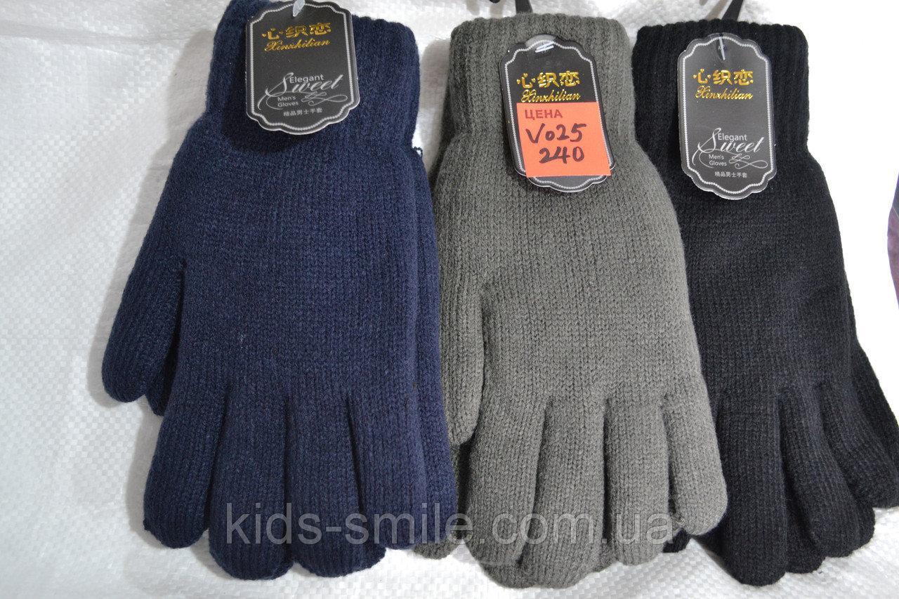 Перчатки мужские вязаные двойные цвет черный синий серый