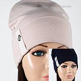 Женская шапка с отворотом только  черная, фото 5