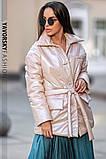 Куртка-пиджак из перламутровой плащевки Размеры: S, M., фото 2