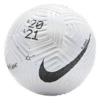 Мяч футбольный Nike Flight Ball OMB