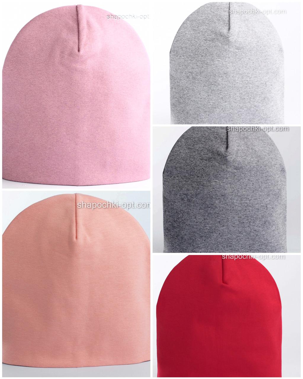 Удлиненная  шапочка из хлопкового трикотажа в спортивном стиле 52-56 см цвет розовый белый красный