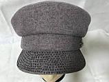 Картуз кепка драповая с камнями на козырек цвета кофе с молоком, фото 3