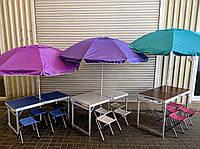 Раскладной стол для пикника и 4 стула. Для отдыха на природе, для рыбалки и туризма. Цвет Яблоня