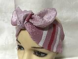Двухсторонняя розовая повязка Солоха -узелок из двух полос с съёмным бантом, фото 2