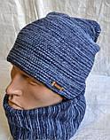 Комплект шапка +шарф труба-бафф меланжевый, фото 3