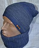Комплект шапка +шарф труба-бафф меланжевый, фото 4