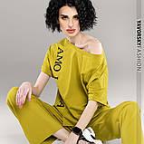 Молодежный костюм из хлопка с надписью размер 42 - 48 цвет желтый, фото 7