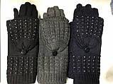 Женские комплекты перчатка+варежка  сенсор цвет чёрные коричневый и беж, фото 2