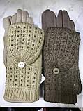 Женские комплекты перчатка+варежка  сенсор цвет чёрные коричневый и беж, фото 4