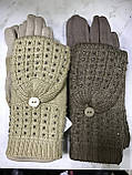 Жіночі комплекти рукавичка+рукавиця сенсор колір чорні коричневий і бежевий, фото 4