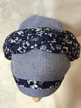 Летняя голубая и сиреневая льняная  бандана-шапка-косынка-чалма-тюрбан, фото 2