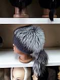 Меховая шапка из норки и чернобурки на вязанной основе, фото 2