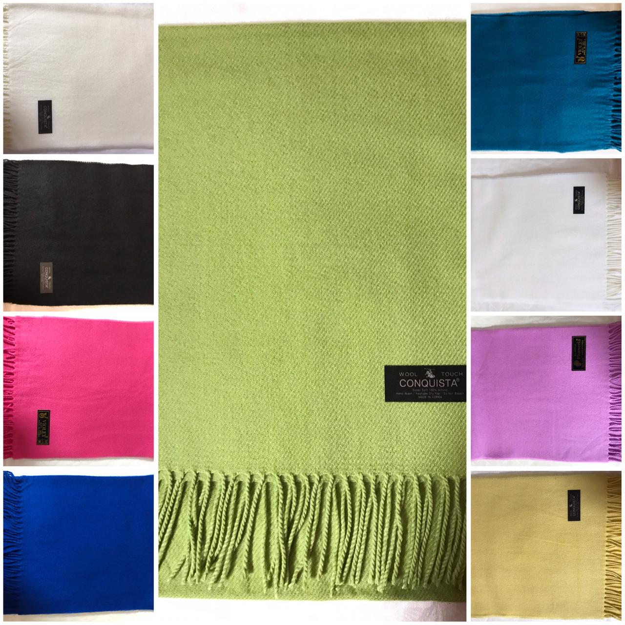 Однотонный шарф для женщин и мужчин
