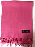 Однотонный шарф для женщин и мужчин, фото 2