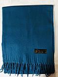 Однотонный шарф для женщин и мужчин, фото 4