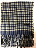 Мужской однотонный классический  тёплый шарф, фото 2