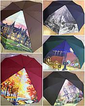 Женский зонт автомат однотонный+ цветной на 9 спиц