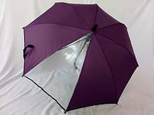 Подростковый зонт 8 спиц с прозрачной вставкой